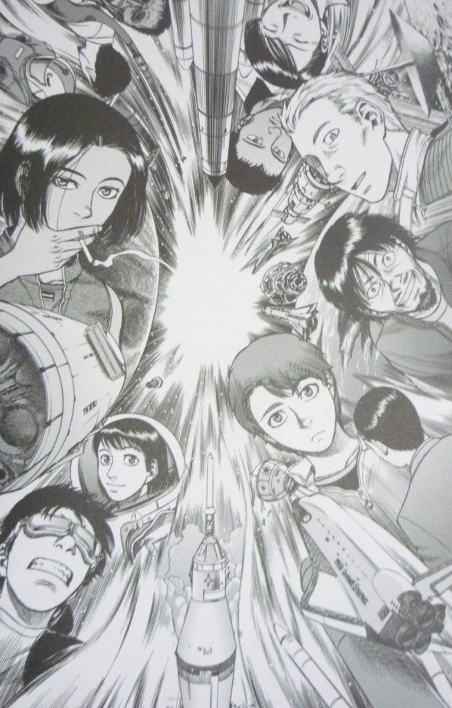 Varios personajes de Planetes.